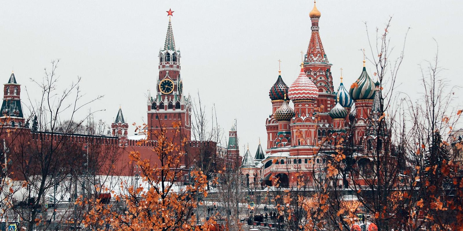 Контакты Киев